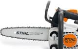 Продукция STIHL