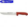 Нож кухонный 204 мм (2320-1807), полужёсткий